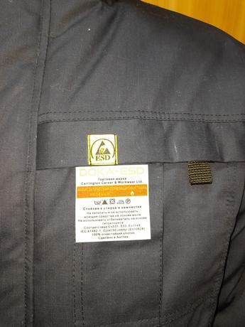 Куртка DOKA-ННК-02